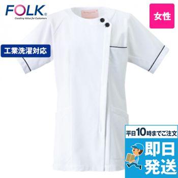 2012CR FOLK(フォーク) ナー