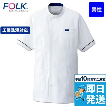 1014CR FOLK(フォーク) メン