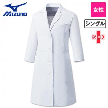MZ-0057 ミズノ(mizuno) 七分袖 レディースドクターコート・シングル(女性用)