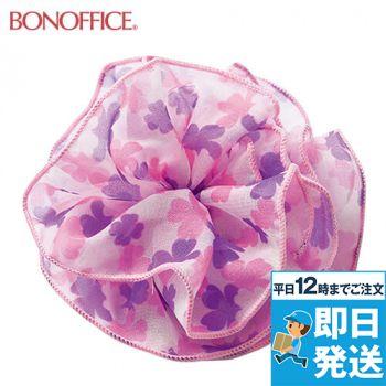 BONMAX BA9127 ワンポイントのアクセントで胸元を明るく彩る 花柄コサージュ