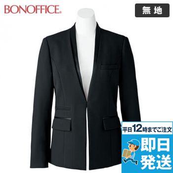 BONMAX AJ0243 [通年]インプレス 前ホック留めのジャケット 無地