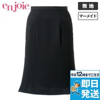 en joie(アンジョア) 51622 ストレッチで足さばきの良いマーメイドスカート 無地