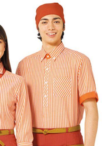 オレンジの着用例
