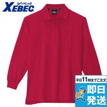 ジーベック 6121 ハイブリッド 長袖ポロシャツ(ポケ付き)(胸ポケット有り)(男女兼用)
