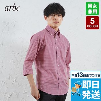 EP-7818 チトセ(アルベ) ボタンダウンシャツ/七分袖(男女兼用)ギンガムチェック