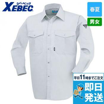 ジーベック 9930 [春夏用]長袖シャツ