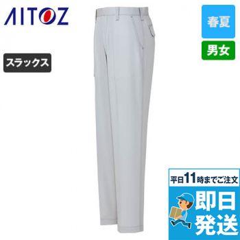 アイトス  AZ3850 プロフェッショナル ワークパンツ(ノータック) 春夏