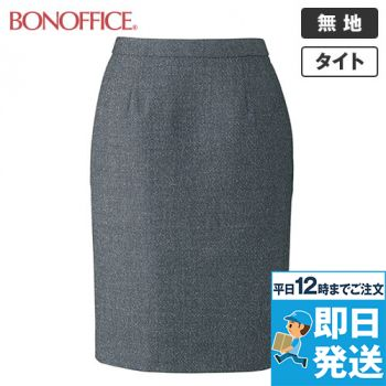BONMAX LS2192 [通年]エミュ ペッパーツイード素材のタイトスカート 無地