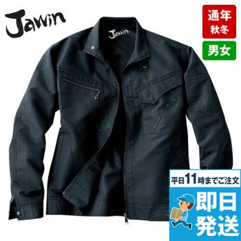 自重堂Jawin 51600 [秋冬用]長袖ジャンパー
