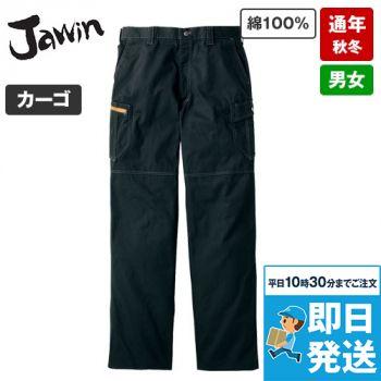 自重堂Jawin 51902 [秋冬用]ノータックカーゴパンツ(綿100%)