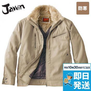 自重堂 58100 JAWIN 防寒ジャンパー