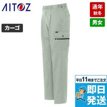 AZ-3221 アイトス/スタンダード