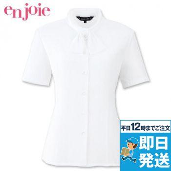 en joie(アンジョア) 06073 [通年]リボン風の襟が清楚な半袖ブラウス 93-06073