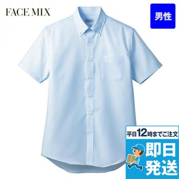 FB5036M FACEMIX 吸水速乾