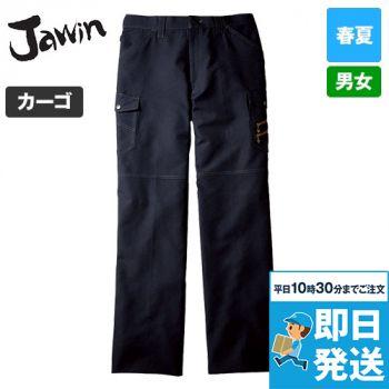 自重堂Jawin 56302 [春夏用]ノータックカーゴパンツ(新庄モデル) 裾上げNG