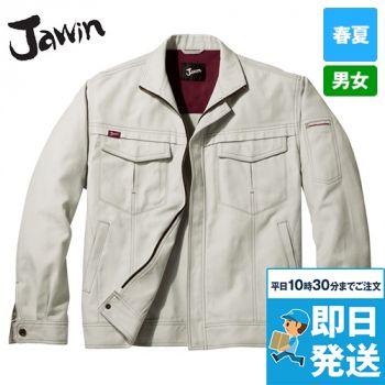自重堂Jawin 56200 [春夏用]長袖ジャンパー(新庄モデル)