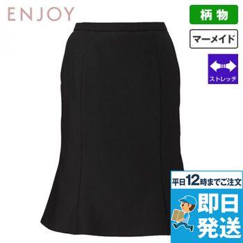 EAS584 enjoy [通年]マーメイドスカート ドット
