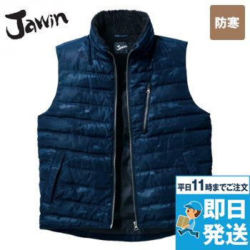 58510 Jawin 防寒ベスト