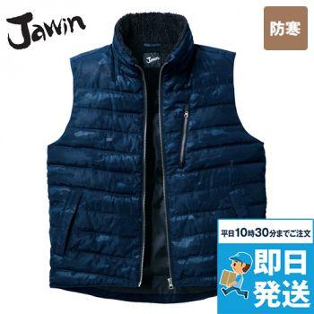 58510 自重堂JAWIN 防寒ベスト