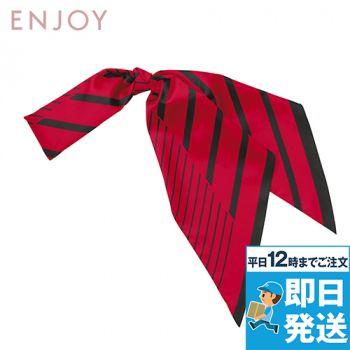 [在庫限り/返品交換不可]EAZ600 enjoy モードにスタイリングできるバイカラーのロングスカーフ
