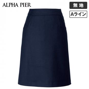 AR3833 アルファピア [秋冬用]Aラインスカート 無地[防シワ加工]