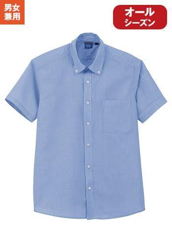 ピンストライプ半袖シャツ(男女兼用)