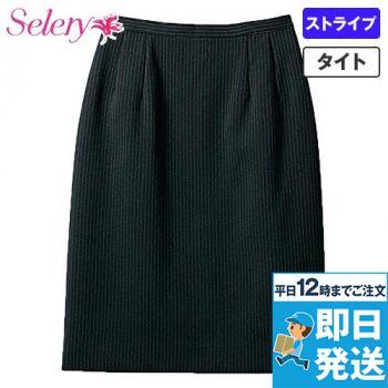 S-16010 SELERY(セロリー) [通年]部屋干ししてもニオわない!お手入れラクラクのタイトスカート ストライプ