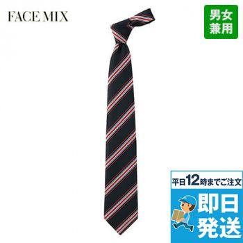 FA9188 FACEMIX ネクタイ(