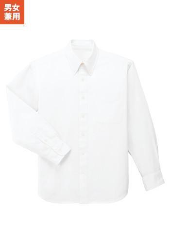 [SWING]飲食 長袖シャツ(男女兼用