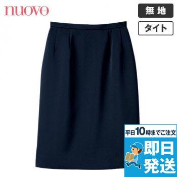 SS4005L nuovo(ヌーヴォ) スカート(ロング丈) 無地