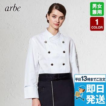AS-8113 チトセ(アルベ) コック