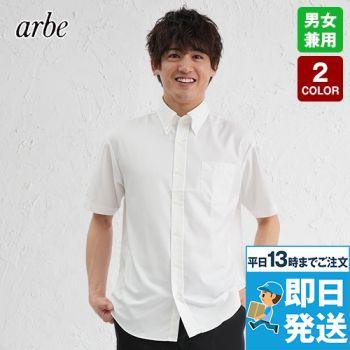 EP-8060 チトセ(アルベ) 半袖ボタンダウンシャツ(男女兼用)