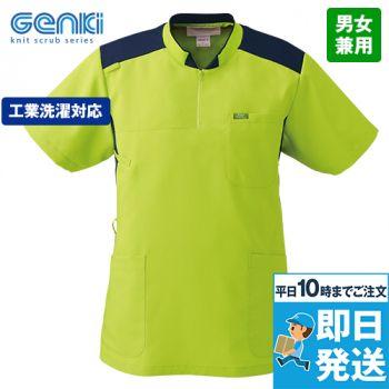 7037SC FOLK(フォーク) ニット付きプルオーバージャケット(男女兼用)
