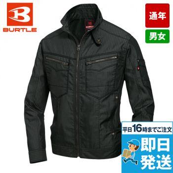 バートル 5511HB ヘリンボーン長袖ジャケット