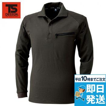 TS DESIGN 5105 ワークニットロングポロシャツ(男女兼用)