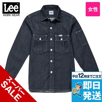 LWS43001 Lee ワーク長袖シャ