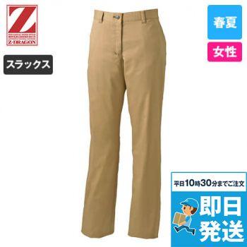 自重堂 75006 [春夏用]Z-DRAGON ストレッチレディースパンツ(裏付)