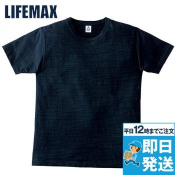 MS1143 LIFEMAX スラブTシャツ