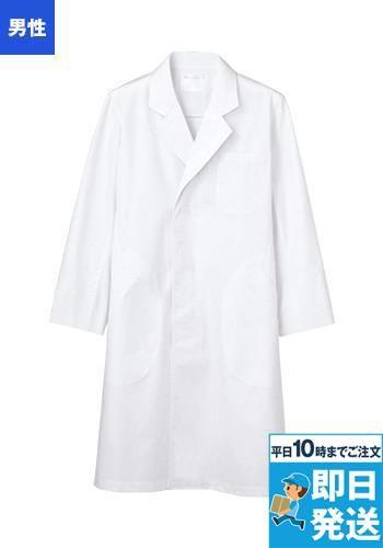 ドクターコート(男性用)(51-801
