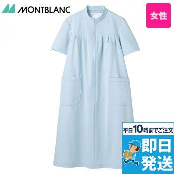 73-022 024 026 MONTBLANC マタニティワンピース(女性用)