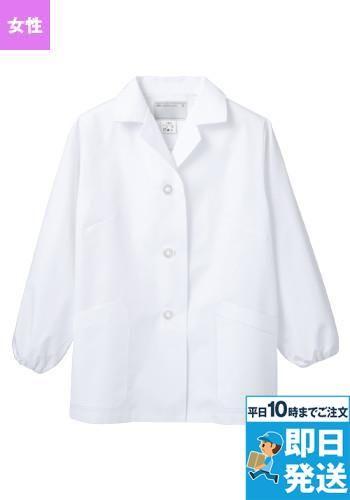調理白衣(女性用・長袖ゴム入り)(1-4