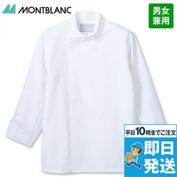 6-451 MONTBLANC 七分袖コックコート(男女兼用)