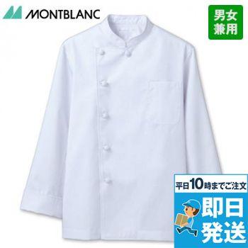 6-921 MONTBLANC 長袖コッ