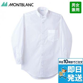 BS2511-2 MONTBLANC ウイングカラーシャツ/長袖(男女兼用)