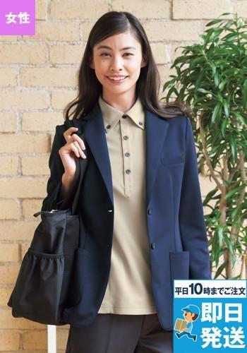 長袖ジャケット(女性用)