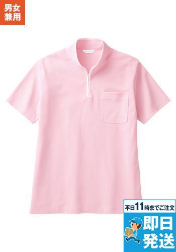 ジップ半袖ポロシャツ(男女兼用)