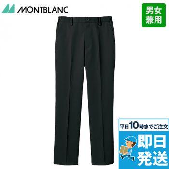 CV7511-0 1 3 9 MONTBLANC チノパン(男女兼用)