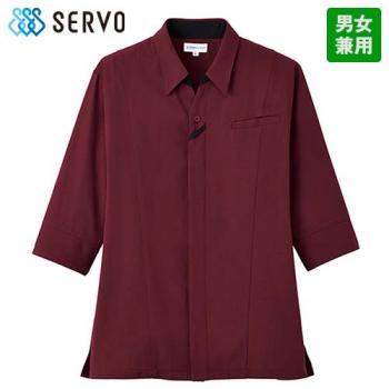 JT-6804 6805 6806 Servo(サーヴォ) ショップコート(男女兼用)