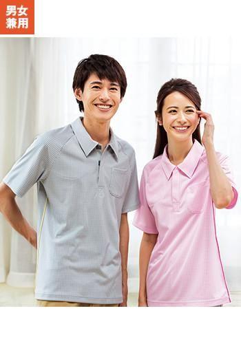 APK234 KAZEN ニットシャツ(