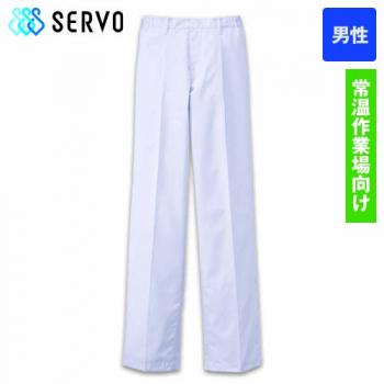 FHP-861 862 863 Servo(サーヴォ) フレッシュエリア パンツ(男性用)